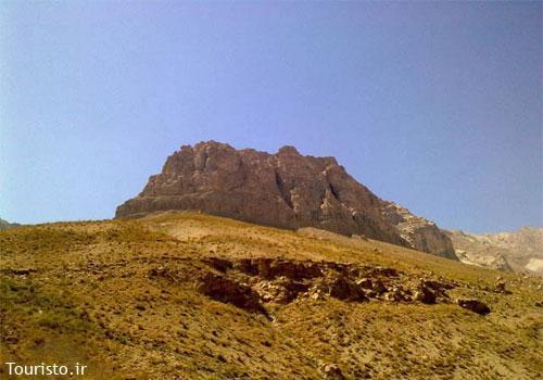 کوه شاه کیخسرو در شازند