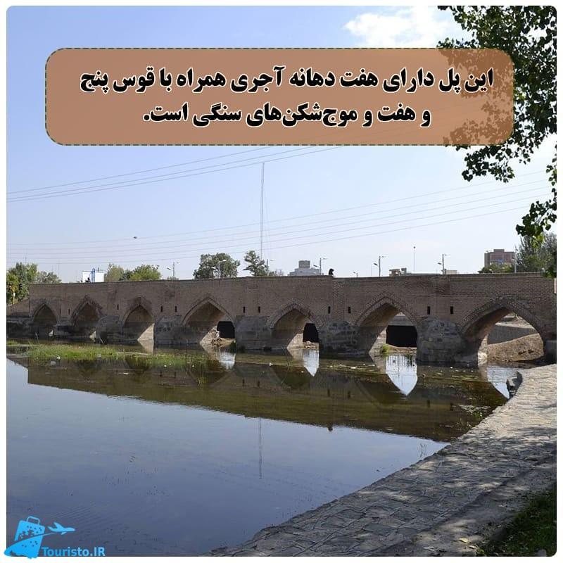 معماری پل هفت چشمه